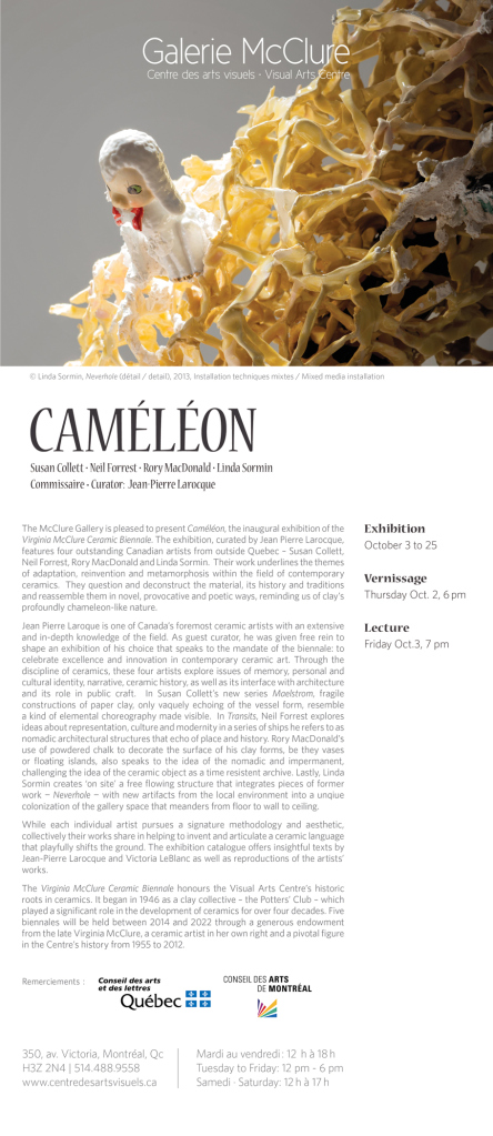 cameleon-poster-english